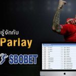 mix-parlay-sbobet-betting