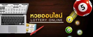 lotto_online_safe-playing